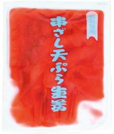 紅串しょうが 天ぷら用