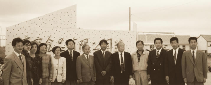 At the time of foundation on October 3, 1994