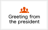 Greeting from the president
